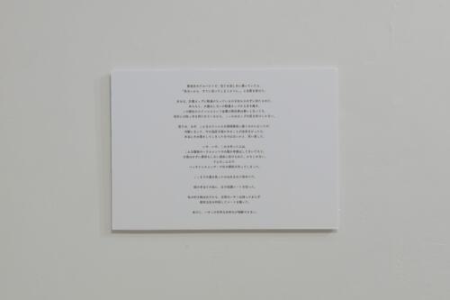202105_shiyushifu020