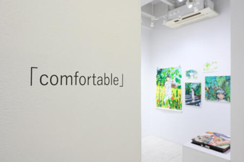 202106_comfortable002