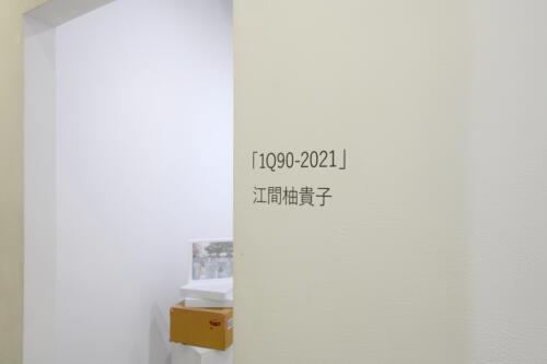 202106_emayukiko002