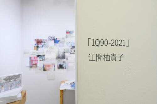 202106_emayukiko003