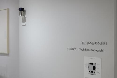 202106_kobayashitoshihiro016