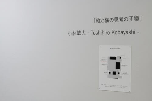 202106_kobayashitoshihiro017