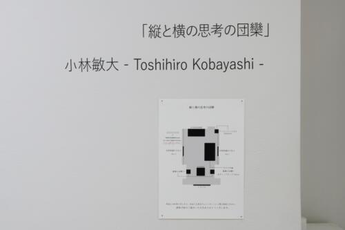 202106_kobayashitoshihiro018