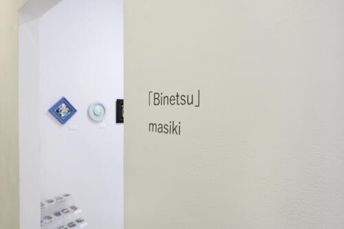 202106_mashiki002