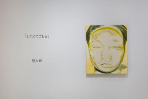 202106_sakaihiroki011