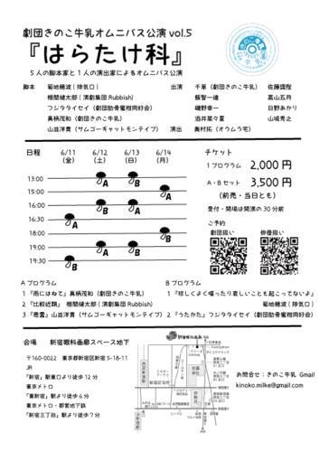 202106kinoko02