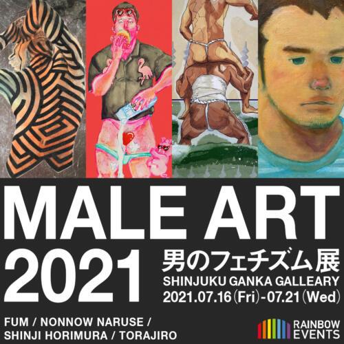 202107_maleart001
