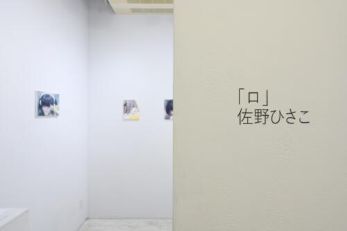 202107_sanohisako002
