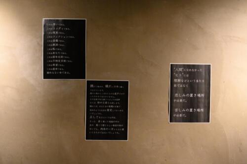 202108_narishimaahito017