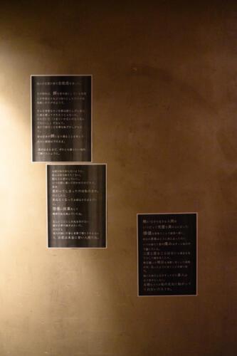 202108_narishimaahito025