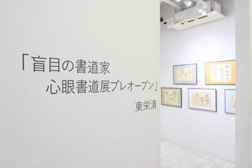 202109_azumaeishin001