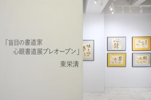 202109_azumaeishin002