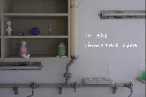 202109_in_the_immature_room001