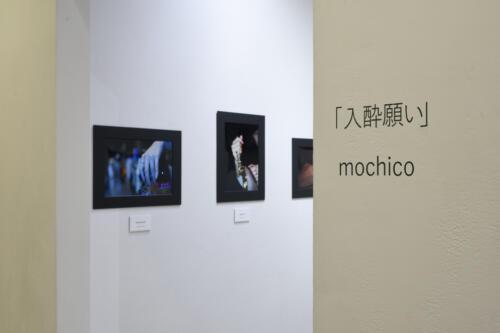 202110_mochico002
