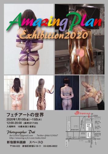 20_01_dai001