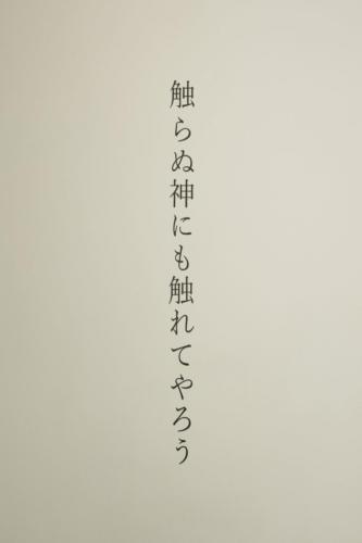 20_01_koiso060