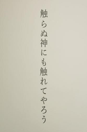 20_01_koiso061