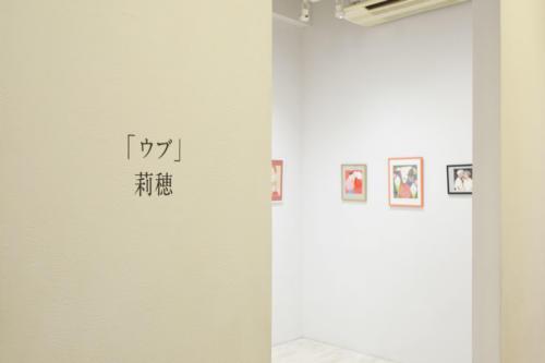 20_01_riho002