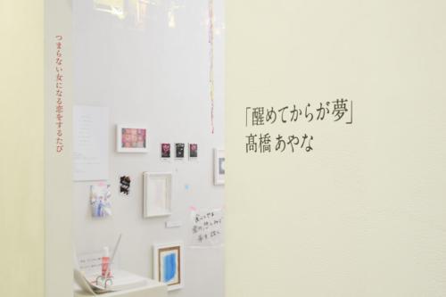 20_01_takahashi002