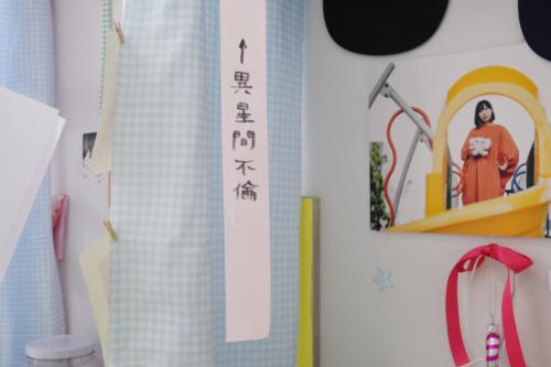 20_01_takahashi018