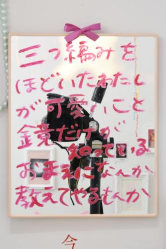 20_01_takahashi029