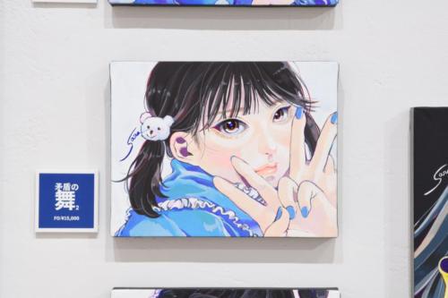 20_01_yokota038