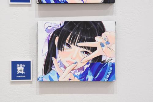 20_01_yokota041