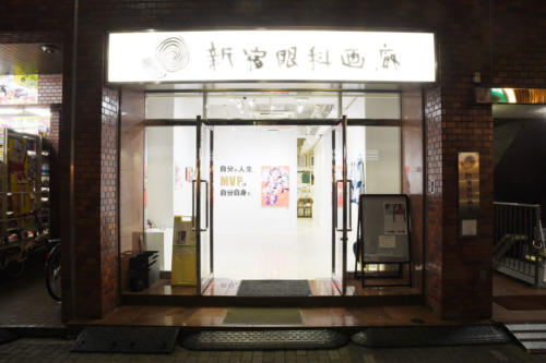 20_01_yokota055