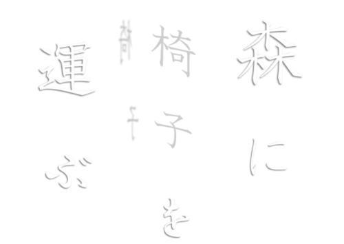 20_02_iwasa001