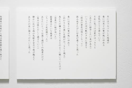 20_02_iwasa014