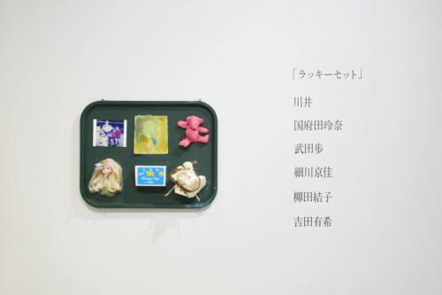 20_02_luckyset015
