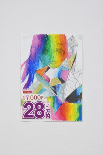 20_02_luckyset021