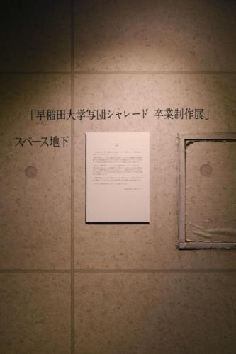 20_02_syadan017
