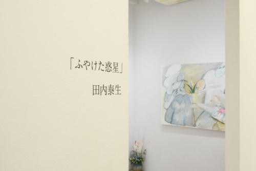 20_02_tanouchi002