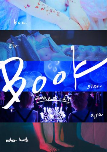 20_02_thebook001