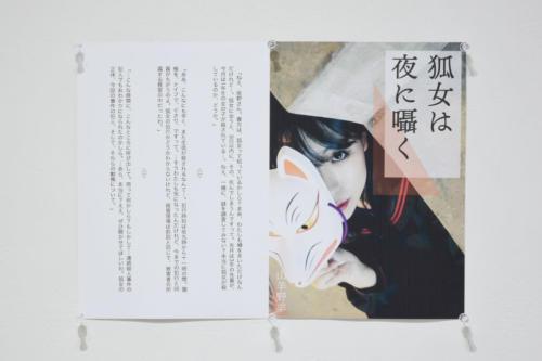 20_02_thebook017