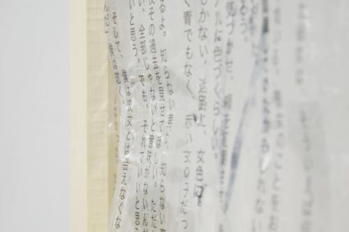 20_02_thebook021