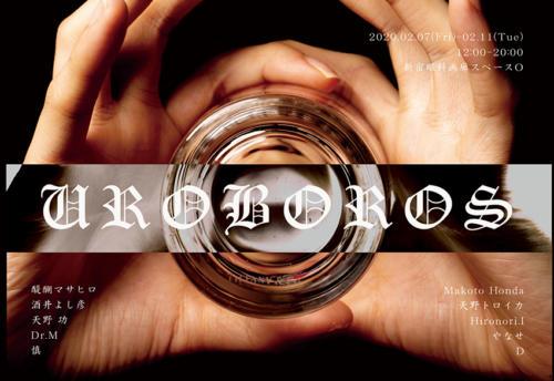 20_02_uroboros001