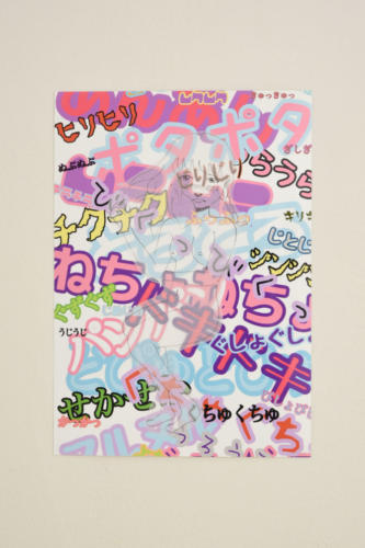 20_02_woikawa011