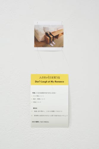 20_03_cleanroom022