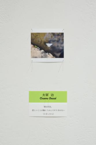 20_03_cleanroom025