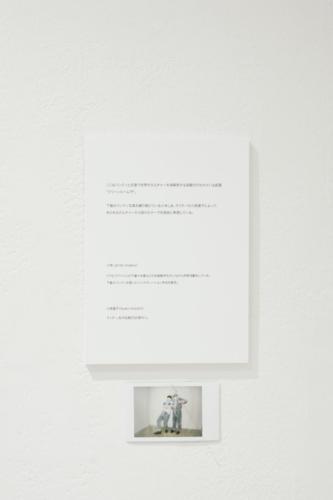 20_03_cleanroom026