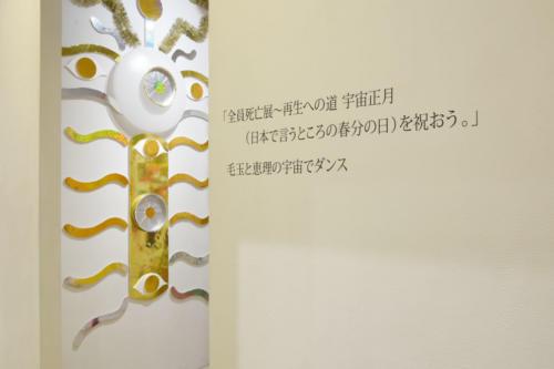 20_03_kedama002