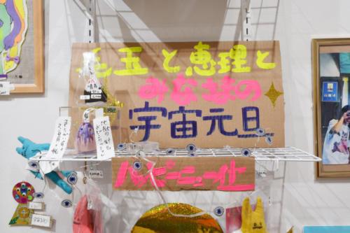 20_03_kedama022