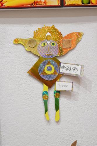 20_03_kedama025