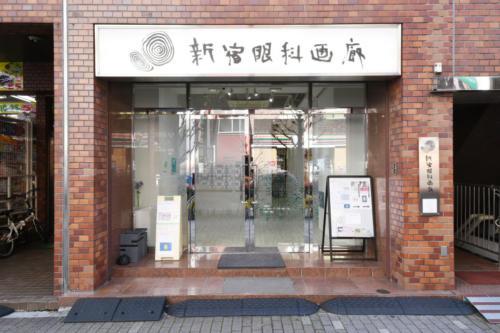 20_03_namiki087