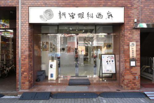 20_03_shiraishi040