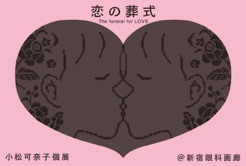 20_04_komatsu001