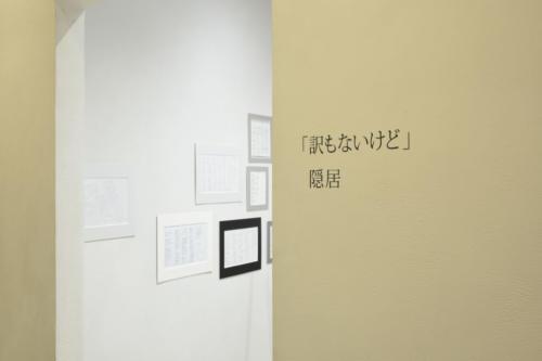 20_04_machi_wake038