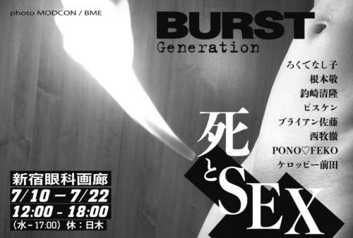20_07_burst000